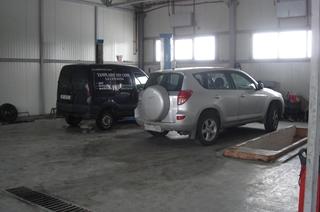 interior Service Auto